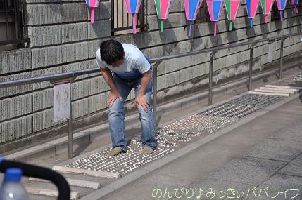 kawagoe130.jpg