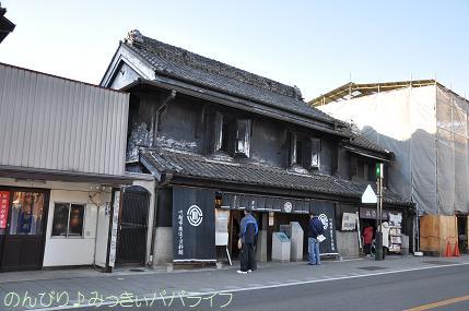 kawagoe8.jpg
