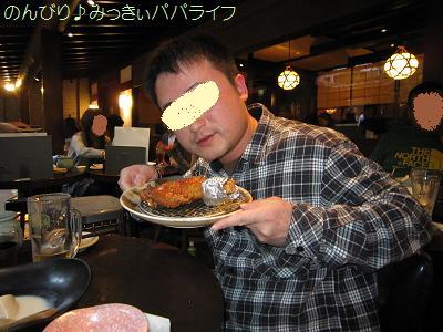 kichijoji36.jpg