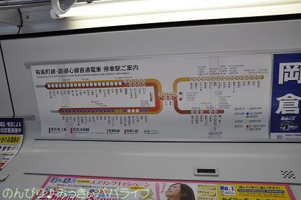 kichijoji5.jpg