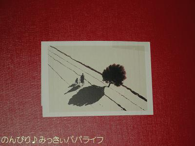 kishibe5.jpg