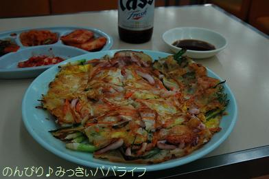 koreanchijimi1.jpg