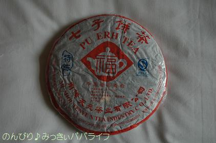 kunming4.jpg