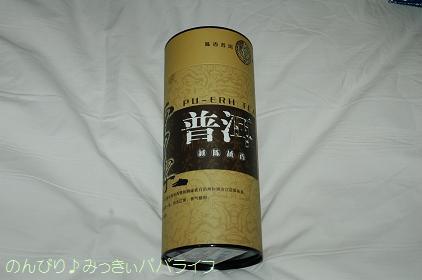 kunming5.jpg