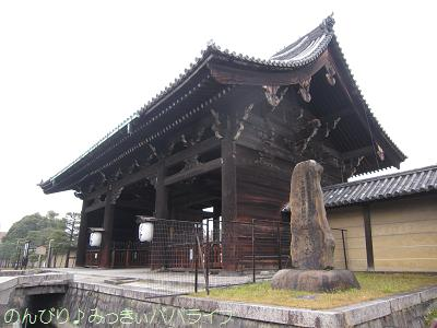 kyoto08.jpg