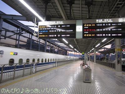 kyoto202.jpg