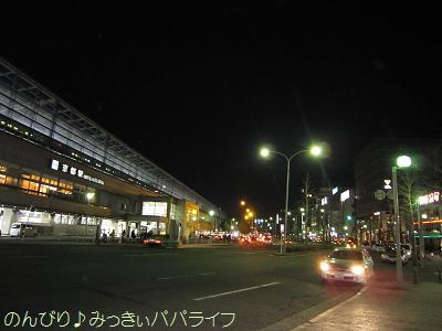 kyoto203.jpg