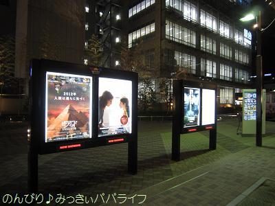 kyoto205.jpg