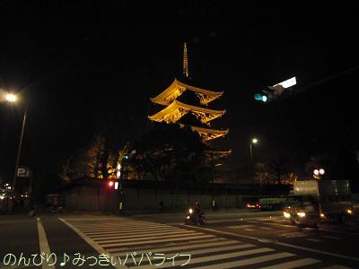 kyoto206.jpg