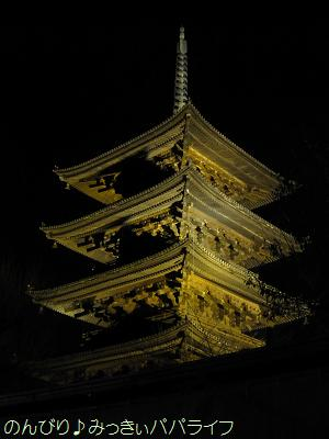 kyoto208.jpg