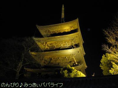kyoto209.jpg
