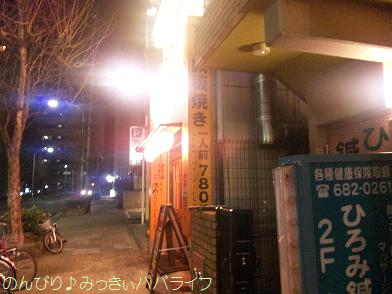 kyoto210.jpg