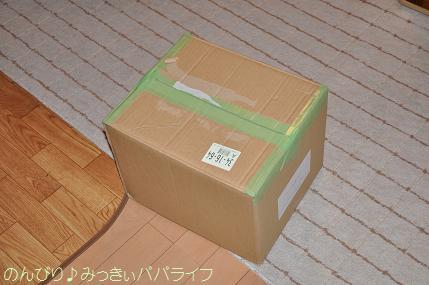 kyushuokurimono01.jpg