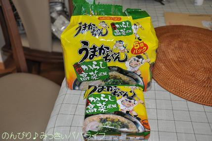 kyushuokurimono11.jpg