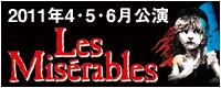 les_banner.jpg