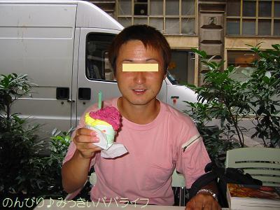 mailand2002.jpg