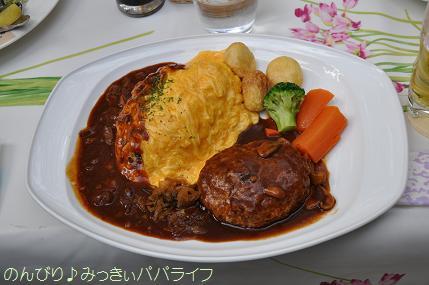motsumotorou8.jpg