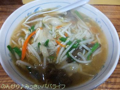 moyashi1.jpg