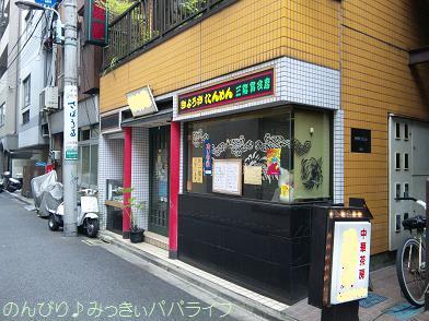 moyashi11.jpg