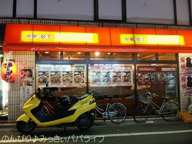 moyashi13.jpg