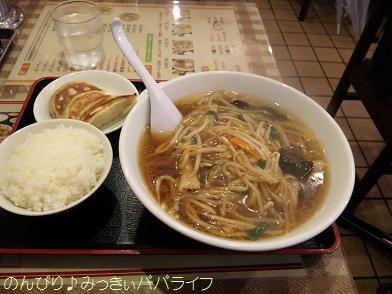moyashi14.jpg
