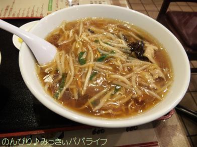 moyashi20100110.jpg