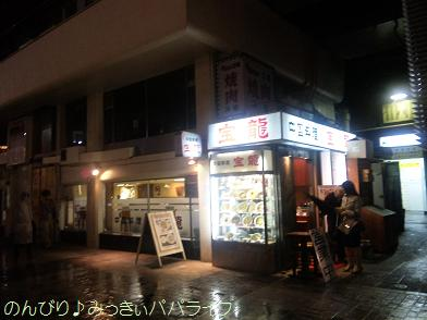 moyashi22.jpg