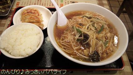 moyashisobaazemichi.jpg