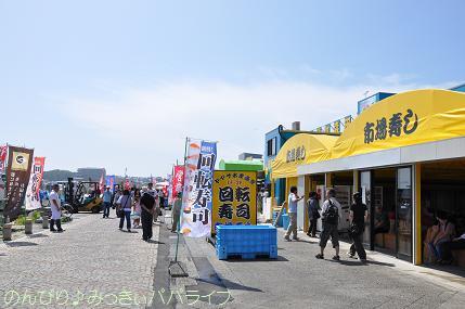 nakaminato2011091101.jpg