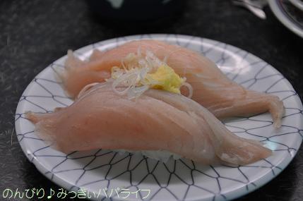 nakaminato2011091109.jpg