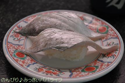 nakaminato2011091111.jpg