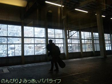 niigata20100103.jpg