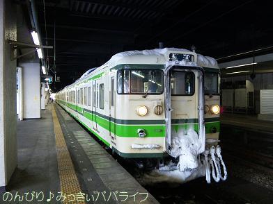 niigata20100108.jpg