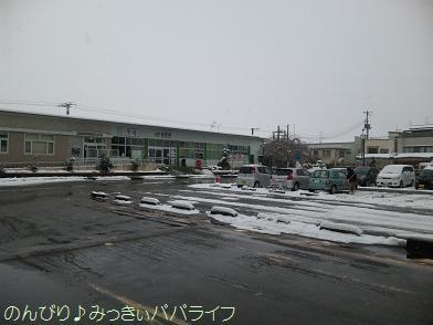niigata20100111.jpg