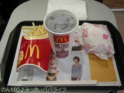 nyburger1.jpg