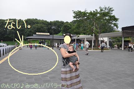 oarai20110802.jpg
