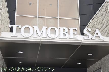 oarai20110803.jpg