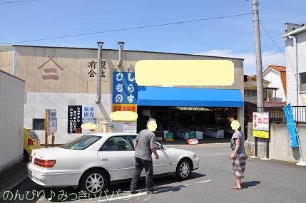 oarai20110817.jpg