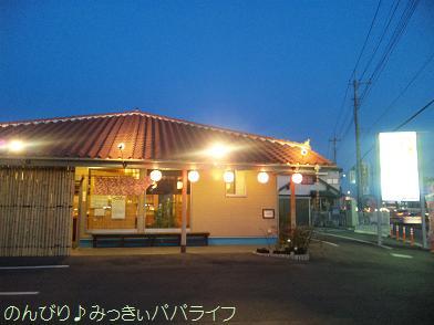 okinawaryouri1.jpg