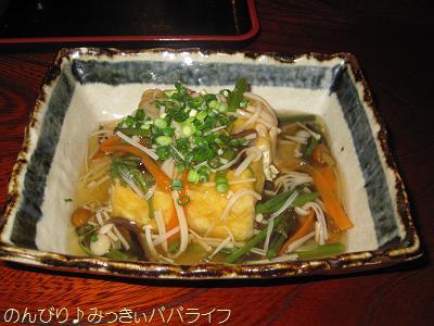 okinawaryouri12.jpg
