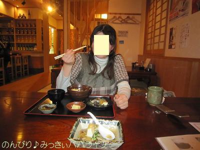 okinawaryouri14.jpg