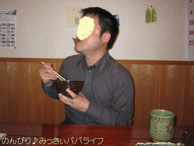 okinawaryouri15.jpg