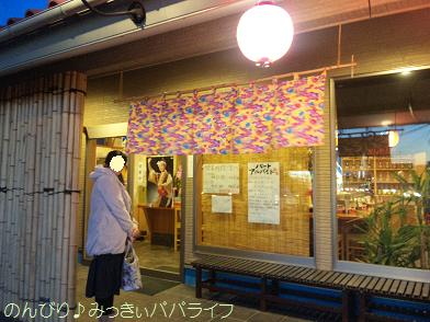 okinawaryouri2.jpg