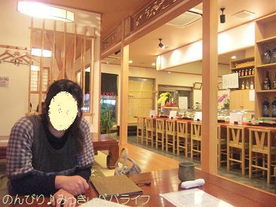 okinawaryouri3.jpg