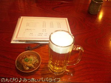 okinawaryouri4.jpg