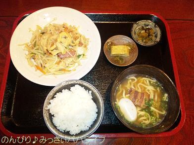 okinawaryouri5.jpg