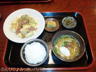 okinawaryouri6.jpg