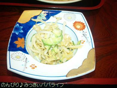 okinawaryouri9.jpg