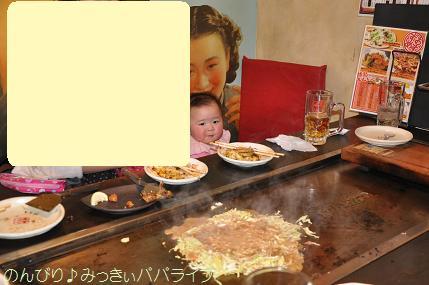 okonomimonja06.jpg