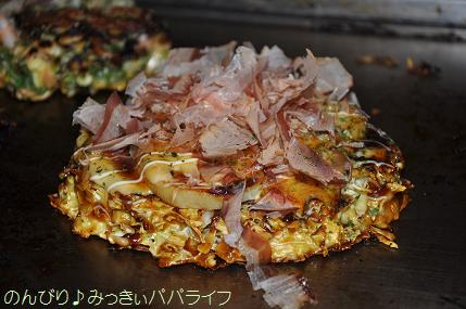 okonomimonja08.jpg
